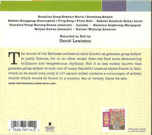 David Lewiston - Indonesia: Bali - Music From The Morning Of The World
