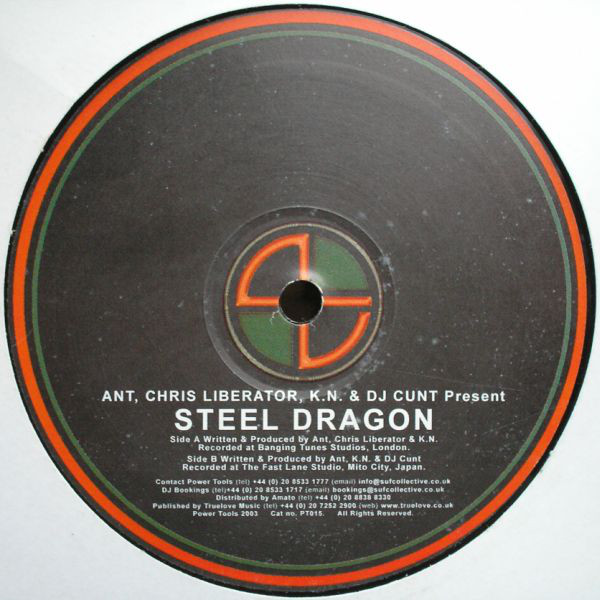 Ant - Steel Dragon