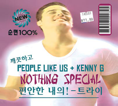 People Like Us - Nothing Special