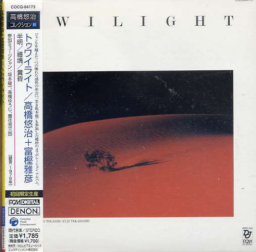 Yuji Takahashi - Twilight
