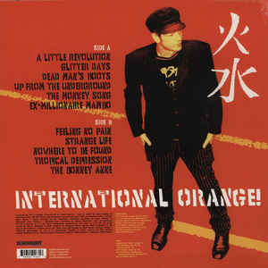 Firewater (2) - International Orange