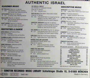 Nachum Heiman - Authentic Israel