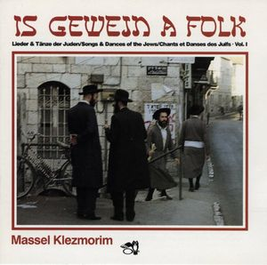 Massel Klezmorim - Is Gewejn A Folk - Songs And Dances Of The Jews, Vol. 1