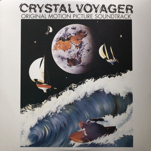 G. Wayne Thomas - Crystal Voyager (Original Motion Picture Soundtrack)