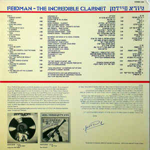 Giora Feidman - The Incredible Clarinet