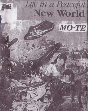 Mo*Te - Life In A Peaceful New World