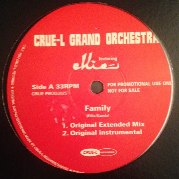Crue-L Grand Orchestra - Family / Spend The Day Without You