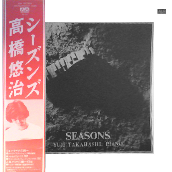 Yuji Takahashi - Seasons